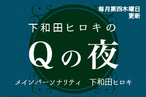 q_top